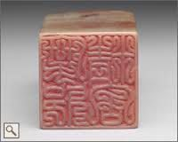 Image result for chinese seal pacements on paintings