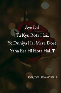 Is duniya me toh prnts pr se bhi bharosa sa uth gaya hii Love Pain Quotes, Hurt Quotes, Jokes Quotes, Faith Quotes, Me Quotes, Hindi Quotes, Change Quotes, Quotable Quotes, Poetry Quotes