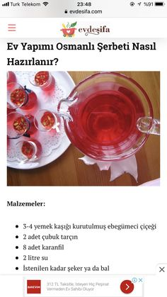 Homemade Syrup, Punch Bowls
