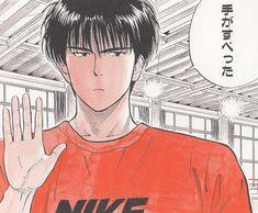 Slam Dunk, Slammed, Aesthetic Anime, Otaku, Icons, Club, Manga, Simple, Mango