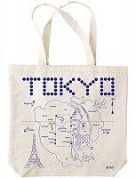 Tokyo Organic Tote