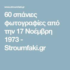 60 σπάνιες φωτογραφίες από την 17 Νοέμβρη 1973 - Stroumfaki.gr