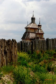 Khortytsia is a national cultural reserve located on one of the largest islands of the Dnieper river in Ukraine. The island has played an important role in the history of Ukraine, specially in the history of the Zaporozhian Cossacks. This historic site is located within the city limits of Zaporizhia city. It extends from northwest [...]