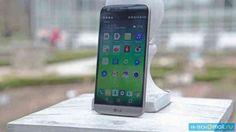 LG G5 SE: La versión Lite del buque insignia en Rusia