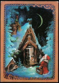 """Santa came to the house of the forest critters - """"Happy New Year"""". Vintage Art postal stationery card from USSR 80s Art by A. Isakov"""