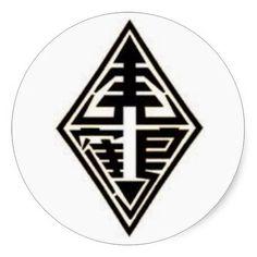 Hung Gar Symbol | HUNG GAR TIGER CRANE ROUND STICKER