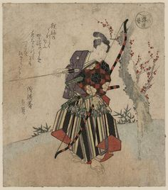 Shigenobu. From the Library of Congress' collection of Japanese prints. If you click through to the L.O.C., you can download a huge TIFF.