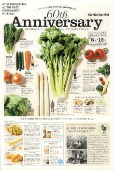 デザプラ.com|広告資料館 - 2013年6月の広告資料