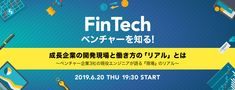 TECH PLAY[テックプレイ] - IT勉強会・セミナーなどのイベント情報検索サービス Banners, Graphics, Type, Inspiration, Biblical Inspiration, Graphic Design, Banner, Printmaking, Posters