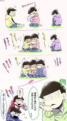 【6つ子】結局三男は行ってくれなかった。(おそ松さん漫画)
