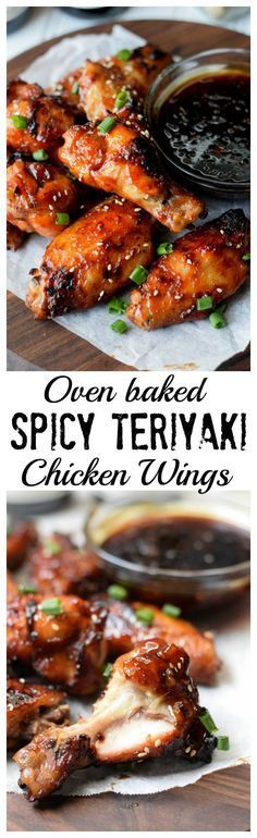 These Oven Baked Spicy Chicken Teriyaki Wings have just the right amount of tangy flavor, with a touch of heat.