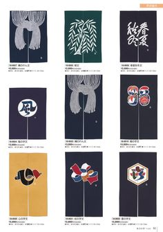 http://www.miyai-net.co.jp/item/catalog61.html