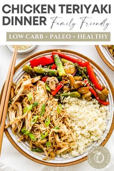 My Shredded Teriyaki Dinner is the perfect weeknight meal for busy families. With easy cleanup, and yummy leftover ideas, this is a recipe you'll keep coming back to! Low Carb, Dairy Free, Gluten Free and Paleo friendly. #healthydinner #familydinner #lowcarbrecipes #paleorecipes #teriyakichicken #crockpotmeals #healthy #paleo #dairyfree #glutenfree Chicken Lunch Recipes, Quick Lunch Recipes, Best Paleo Recipes, Shredded Chicken Recipes, Easy Healthy Recipes, Easy Dinner Recipes, Whole Food Recipes, Turkey Recipes, Free Recipes