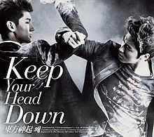 Keep Your Head Down  - TVXQ (post DBSK breakup)