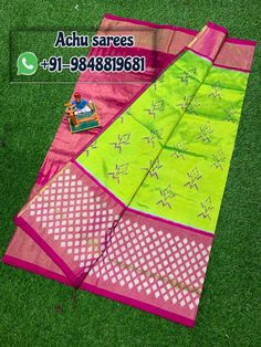 Pochampally sarees,Ikkat lehengas, Pochampally Ikkat sarees, ikkat sarees Pochampally weavers #Ikkat#Ikkatsarees#Ikkatpochampally#pochampallyikkat#pochampally#Ikkatlehengas#pochampallyikkatsarees#ikkatpochampallysarees#pochampallylehengas#pochampallysarees#ikkatduppatas#pochampallyikkath#ikkathpochampally#ikkatsilks#ikkatsareespochampally#ikkathsarees #pochampallysilks#silksarees#sareespochampally#pochampally#pochampallysarees#pochampallyduppatas#pochampallyikkatsilks#sarees#ikkatpochampally Ikkat Pattu Sarees, Pochampally Sarees, Picnic Blanket, Outdoor Blanket, Ikat, Cotton, Collection, Picnic Quilt