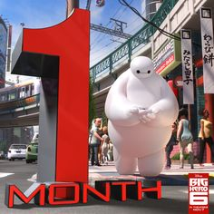 Baymax & the Big Hero 6 will be here in...