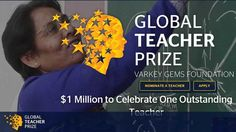 The Global Teacher Award for Super-Special Ts - Have You Applied? - EdTechReview #educators   #teachers   #onlineeducation   #elearning   #educationaltechnology   #ictined   #21cl