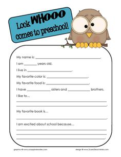 all about me printables   2care2teach4kids: FREE ~ All About Me! Activity