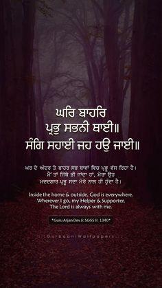 ਵਾਹਿਗੁਰੂ ਜੀ Holy Quotes, Gurbani Quotes, Truth Quotes, Quotes About God, Wisdom Quotes, Qoutes, Guru Granth Sahib Quotes, Sri Guru Granth Sahib, Sikh Quotes