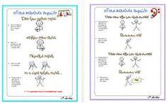 """""""Παιχνιδοτράγουδο κανόνων""""!!! - Kinderella Music Lessons, Bullet Journal, Education, Books, Libros, Book, Onderwijs, Book Illustrations, Learning"""