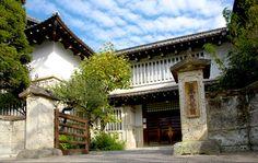 日本民藝館 本館