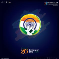 Kaushalam Technology is a Digital Branding & Communication. Republic Day, Facebook Sign Up, Connection, Investing, Technology, Happy, Tech, Tecnologia, Ser Feliz