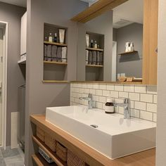 Take a look at this vital image in order to check out the here and now suggestions on Renovated Bathrooms Home Interior Design, House Design, New Homes, Bathroom Inspiration Decor, Bathroom Interior, Muji Style, Bathroom, House Interior, Bathroom Decor