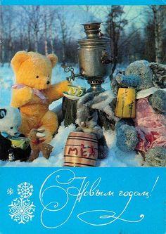 TEDDY BEAR Christmas singing Lamp Door House NEW Russian Postcard