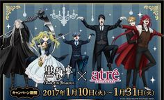 "Movie version ""Black Butler Book of the Atlantic"" released commemoration! Black Butler and Ats . Black Butler Undertaker, Black Butler 3, Black Butler Anime, Haikyuu, Netflix Anime, Black Butler Characters, Otaku, Sebaciel, Ciel Phantomhive"