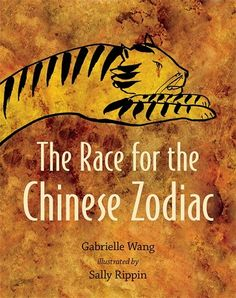 Long ago in ancient China, the Jade Emperor, ruler of heaven and earth, proclaimed a mighty race, saying that the first twelve animals to cross the river would have a year named after them. Thirteen animals are racing for only twelve places on the Zodiac. Who will be honest, and who devious? Who will help friends along the way? Who will come first — and who will miss out? HC 9780763667788 Ages 5-9