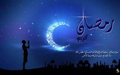 ramadan_karim_wallpaper___test___by_aissav-d461pqx.jpg (1024×640)