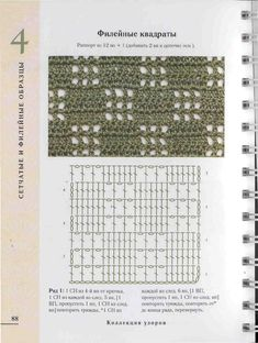 Handbook of Crochet Stitches: The Complete Illustrated reference to Over 200 Stitches Crochet Motif Patterns, Crochet Diagram, Crochet Chart, Easy Crochet, Stitch Patterns, Crochet Dishcloths, Crochet Doilies, Crochet Lace, Crotchet Stitches