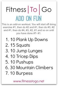 Add On Wednesday Workout