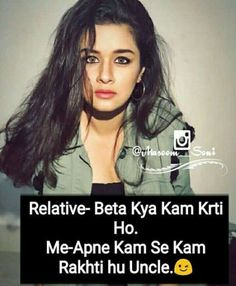Funny urdu quotes for girls Ideas Happy Girl Quotes, Crazy Girl Quotes, Funny Girl Quotes, Sassy Quotes, Tired Quotes, Attitude Quotes For Girls, Girl Attitude, Best Friend Quotes Funny, Pretty Quotes