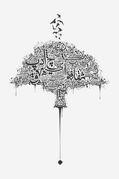 Just_Typography! on Typography Served Calligraphy Drawing, Arabic Calligraphy Design, Arabic Calligraphy Art, Arabic Design, Arabic Art, Beautiful Calligraphy, Typography Served, Typography Art, Lettering
