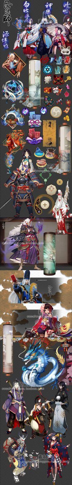 日式复古和风/阴阳师/游戏美术资源素材/...