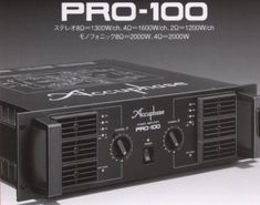 Accuphase PRO-100 Power Amp - 1998