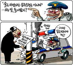 [김용민의 그림마당] - 2013년 4월 19일