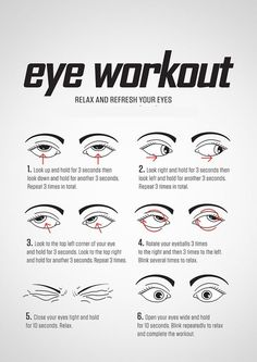 #Workout for #eyes