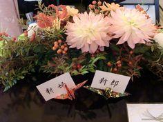 テーブル装花と席札:(ペーパーアイテム:席札)