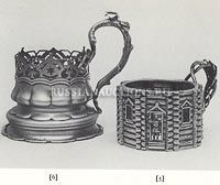 Russian Auctions - Русские Аукционы - Серебро - RUSSIAN SILVER TEA GLASS HOLDER