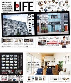 Advertising design | ホームページ制作 デザイン事務所 マークデザイン | 熊本