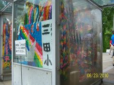 Paper Cranes from all over the world promoting peace -- Hiroshima, Japan