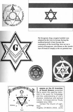This symbol is evil! Israelites stop wearing it!