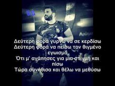 Just Love, Songs, Movie Posters, Movies, Life, Greek, Films, Film Poster, Cinema