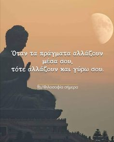 Greek Quotes, Silhouette, Movies, Movie Posters, Art, Films, Art Background, Film Poster, Popcorn Posters