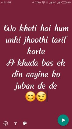 Emoji Quotes, Missing My Love, Romantic Love Messages, Heart Touching Shayari, Myself Status, Punjabi Quotes, Be A Nice Human, Sweet Words, Friendship Quotes