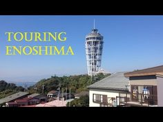 A Taste of Japan returns with a full Enoshima Island tour! When my sister was visiting us in we went to Enoshima Island, and explored much of the islan. Island Tour, Touring, Jay, Explore, Adventure, Adventure Movies, Adventure Books, Exploring