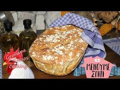 Bread without yeast and without kneading Bread Without Yeast, Greek Recipes, Cooking, Breakfast, Breads, Food, Youtube, Cucina, Breakfast Cafe