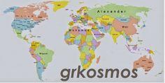 Ο χάρτης των ποιο χρησιμοποιημένων ονομάτων στον κόσμο | ΚΟΣΜΟΣgr